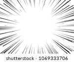 radial lines for comic books... | Shutterstock .eps vector #1069333706