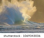 waves crashing on kauai rocky... | Shutterstock . vector #1069343036