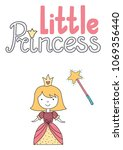 little princess. poster for... | Shutterstock .eps vector #1069356440