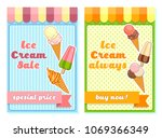 ice cream poster. brightly... | Shutterstock .eps vector #1069366349