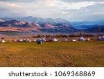nomadic tent in kyrgyzstan. | Shutterstock . vector #1069368869