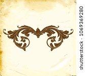 retro baroque decorations... | Shutterstock .eps vector #1069369280