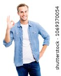 portrait of cheerful young man... | Shutterstock . vector #1069370054