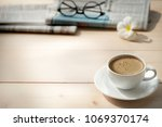 coffee cup on table  blurred... | Shutterstock . vector #1069370174