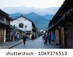dali  china   april 19  2017  ... | Shutterstock . vector #1069376513