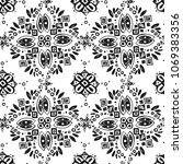 boho style graphic elements.... | Shutterstock .eps vector #1069383356