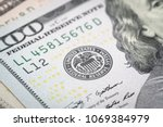 selective focus on us federal... | Shutterstock . vector #1069384979