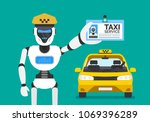 robot humanoid driver taxi... | Shutterstock .eps vector #1069396289
