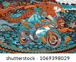 racing motor cycle illustration ... | Shutterstock .eps vector #1069398029