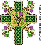 celtic cross   Shutterstock .eps vector #106939898