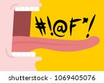 shout swearing words. cry open... | Shutterstock .eps vector #1069405076