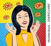 pop art retro comic girls with... | Shutterstock .eps vector #1069411484