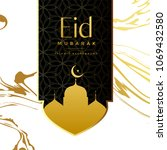 eid mubarak creative greeting... | Shutterstock .eps vector #1069432580
