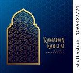 islamic ramadan kareem... | Shutterstock .eps vector #1069432724