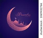creative ramadan kareem islamic ... | Shutterstock .eps vector #1069432766