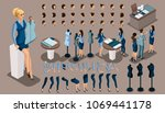 isometry is a vintage tailor  a ... | Shutterstock .eps vector #1069441178