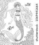 mermaid undersea  hand drawn... | Shutterstock .eps vector #1069441664