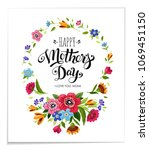 happy mothers day greeting card.... | Shutterstock .eps vector #1069451150