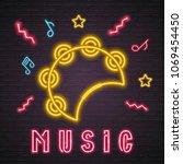tambourine music instrument... | Shutterstock .eps vector #1069454450