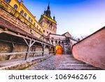 sighisoara  transylvania ... | Shutterstock . vector #1069462676