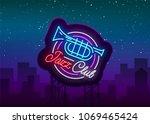 jazz club neon vector. neon... | Shutterstock .eps vector #1069465424