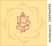 ganesha the lord of wisdom... | Shutterstock .eps vector #1069466990