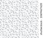 white lace texture  seamless... | Shutterstock .eps vector #1069467620