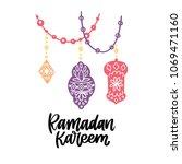 ramadan kareem theme. vector... | Shutterstock .eps vector #1069471160