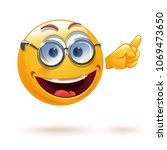 smart smiley with glasses.... | Shutterstock .eps vector #1069473650
