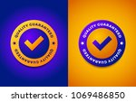 quality guarantee label  round... | Shutterstock .eps vector #1069486850