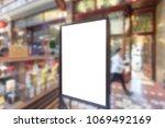 advertising light box inside... | Shutterstock . vector #1069492169