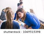 master class for children in... | Shutterstock . vector #1069515398