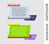 set of breaking news text... | Shutterstock .eps vector #1069522658