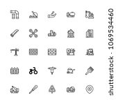 icons architecture with nail ... | Shutterstock .eps vector #1069534460