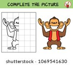 complete the picture of a funny ... | Shutterstock .eps vector #1069541630