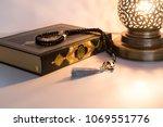 three months.islamic holy book ... | Shutterstock . vector #1069551776