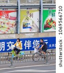 Small photo of BEIJING-JULY 27, 2015. Large billboards near cycle lane in the city center. Outdoor advertising became China's third largest medium after TV and print; and plays a more important role in the future.