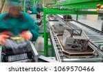 recycling factory electronics | Shutterstock . vector #1069570466