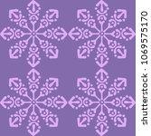 seamless arabic ornament. hand... | Shutterstock .eps vector #1069575170