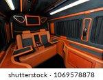 business class car tuning | Shutterstock . vector #1069578878