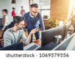 developing programming and... | Shutterstock . vector #1069579556