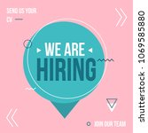 we are hiring poster design... | Shutterstock .eps vector #1069585880
