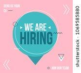 we are hiring poster design...   Shutterstock .eps vector #1069585880