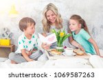 mother s day   children... | Shutterstock . vector #1069587263