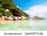 big stones rocky bay  | Shutterstock . vector #1069597136
