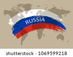 vintage flag of russia.russian... | Shutterstock .eps vector #1069599218