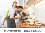happy family in kitchen. father ... | Shutterstock . vector #1069612100