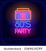 80's party with boombox... | Shutterstock .eps vector #1069614299