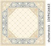 ornate art deco vintage design... | Shutterstock .eps vector #1069616663