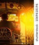 blurry sunlight thai tuktuk... | Shutterstock . vector #1069618196